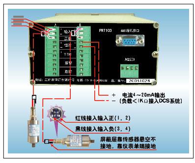 4串保护板接线图